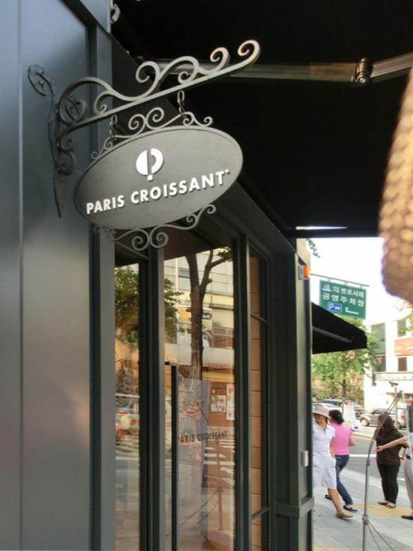 Paris-Croissant-Seul-2