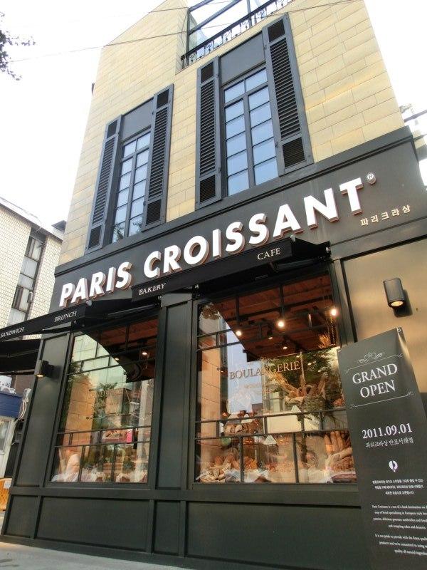 Paris-Croissant-Seul-3