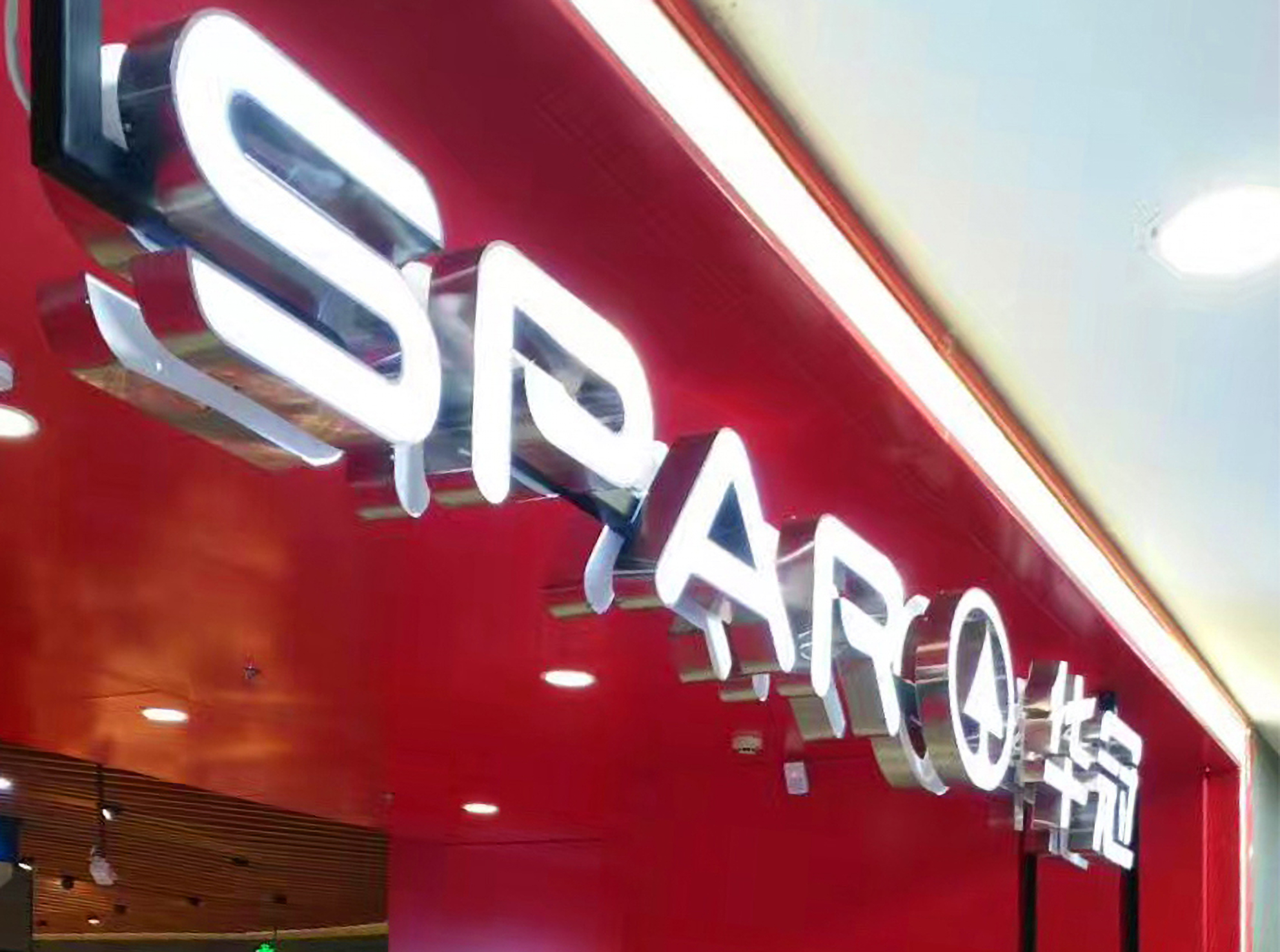 SPAR- CHINA_header